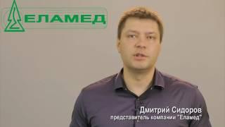 Прогород Елатомский приборный завод 17.06.2017
