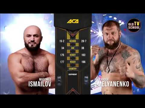 Александр Емельяненко - Магомед Исмаилов / Emelianenko vs. Ismailov