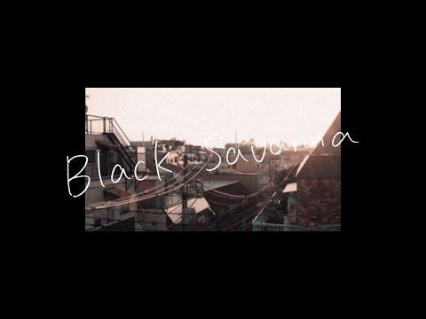 土岐麻子 / Black Savanna