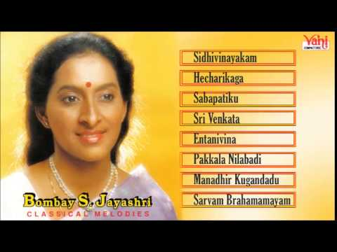 CARNATIC VOCAL | CLASSICAL MELODIES | BOMBAY S. JAYASHRI | JUKEBOX