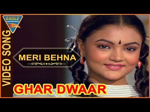 Meri Behna Video Song || Ghar Dwaar Hindi Movie || Tanuja, Sachin, Raj Kiran || Eagle Music