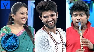 Genes || 25th February 2017 ( Promo) | Vijay Deverakonda