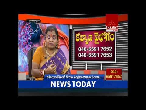 Kalyana Vaibhogam || Jyothi Marriage Bureau || 23 Aug 2016 || Bhaarat Today