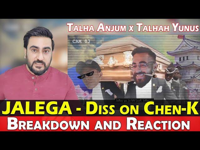 "JALEGA Reaction and Breakdown | Talhah Yunus & Talha Anjum ""A Tale Of Two Talhas"