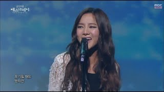 [HOT] SPICA - Men came down from the sky like rain, 스피카 - 하늘에서 남자들이 비처럼 내려와, Yesterday 20140405