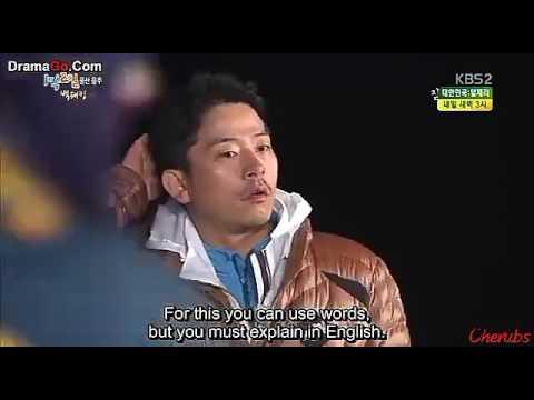 "2Days1NightS3 ""Oh! Wow!!"" Kim Junho on his english speed quiz 😂😂"