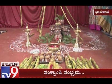 Sankranti Fest Celebration Across Karnataka