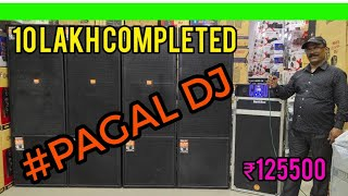 BHARAT ELECTRONICS BEST DJ SYSTEM PAGAL DJ PRICE-125500 4 TOP+BASS NEW MODEL