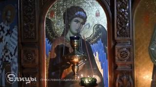 Молитва архангелу Михаилу Грозному воеводе Небесных Сил. Защита от врагов видимых и невидимых