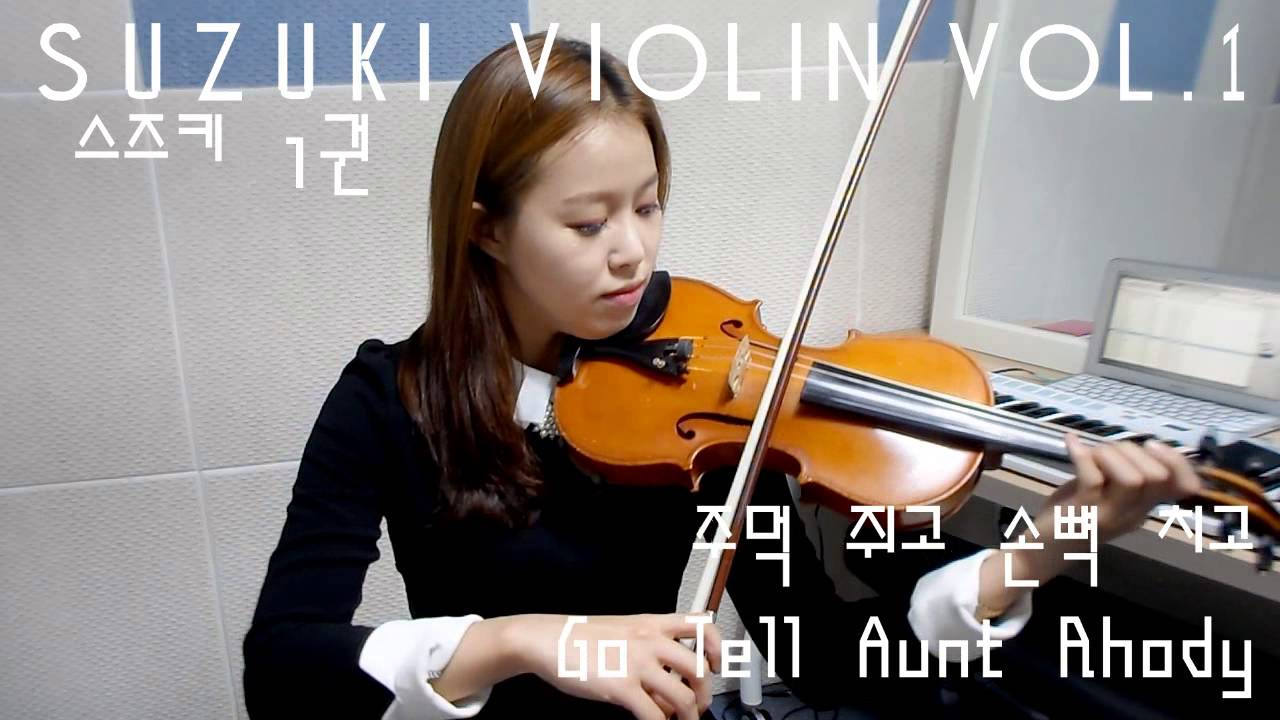 how to play go tell aunt rhody on violin