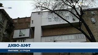 видео Утеплення фасаду в Києві і по Україні