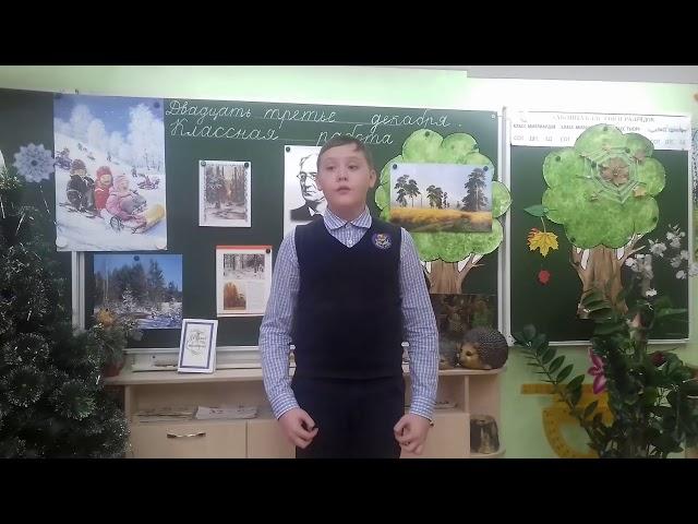 Изображение предпросмотра прочтения – ТимофейДемин читает произведение «Смотри, как роща зеленеет...» Ф.И.Тютчева