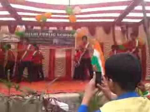 Delhi Public School,Siwan