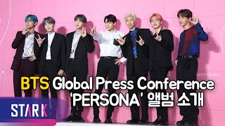 Baixar BTS Global Press Conference 'MAP OF THE SOUL : PERSONA' (앨범소개)