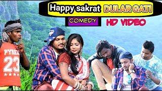 #santhalicomedy happy sakrat DULAR Gate  new santhali comedy HD video
