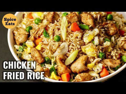 CHICKEN FRIED RICE RECIPE | RESTAURANT STYLE CHICKEN FRIED RICE