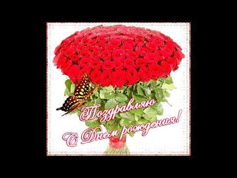 Поздравляю с днем рождения Всем друзьям, родившимся в апреле