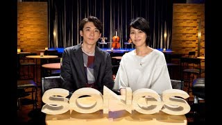 12月16日(土)にNHK総合で放送される「SONGS」に松たか子が初出演する...
