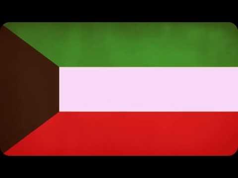 official-kuwaiti-national-anthem