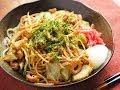大盛りソース焼きそば、重曹でパスタが中華麺風になります。