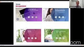 Бизнес возможность с AMWAY 2020-2021 Маркетинг План Амвей