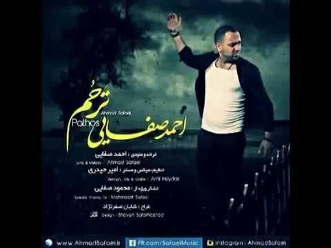 Ahmad Safaei - Tarahom [ AhmadSafaei.IR ]