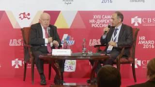 Лео Бокерия | HR Summit 2016