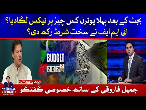 Budget 2021 and UTurn - National Debate with Jameel Farooqui
