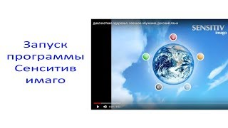 диагностика здоровья. заочное обучение. русский язык