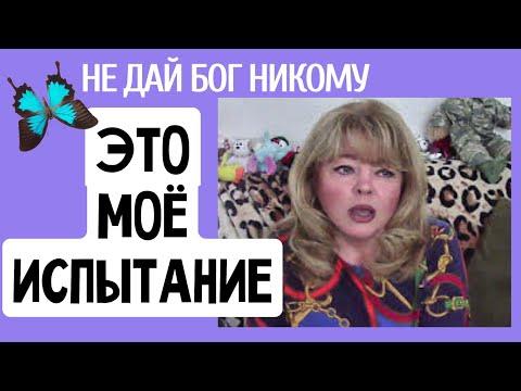 Ютуб видеохостинг наташа квик как сделать кнопку выстрелить для сайта