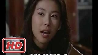 ラブ・ミッション -スーパースターと結婚せよ!- 第5話
