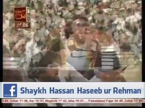 Hazrat Imam Hussain (R.A)Ky Akhri Ilfaaz Kiya The Speech BY Shaykh Muhammad Hassan Haseeb Ur Rehman