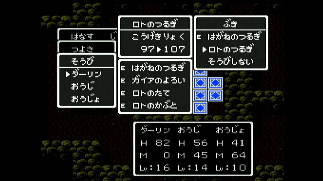 2 の しるし ロト ドラクエ 聖なるほこら ドラゴンクエスト2 完全攻略(SFC/Wii/iOS/Android版対応)