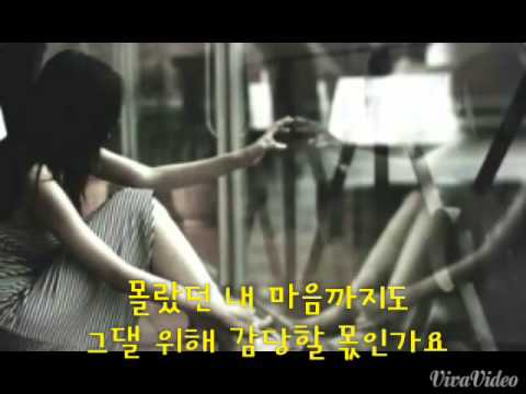 ??? (As One) (+) 십이야  에즈원