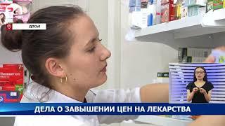 Новости Кыргызстана / вторник, 07.07.2020 (21:00)