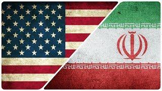 США и Иран: противостояние | АМЕРИКА