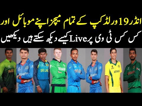 How To Watch ICC U19 Cricket World Cup Live All Matches On Tv Channels And Mobile