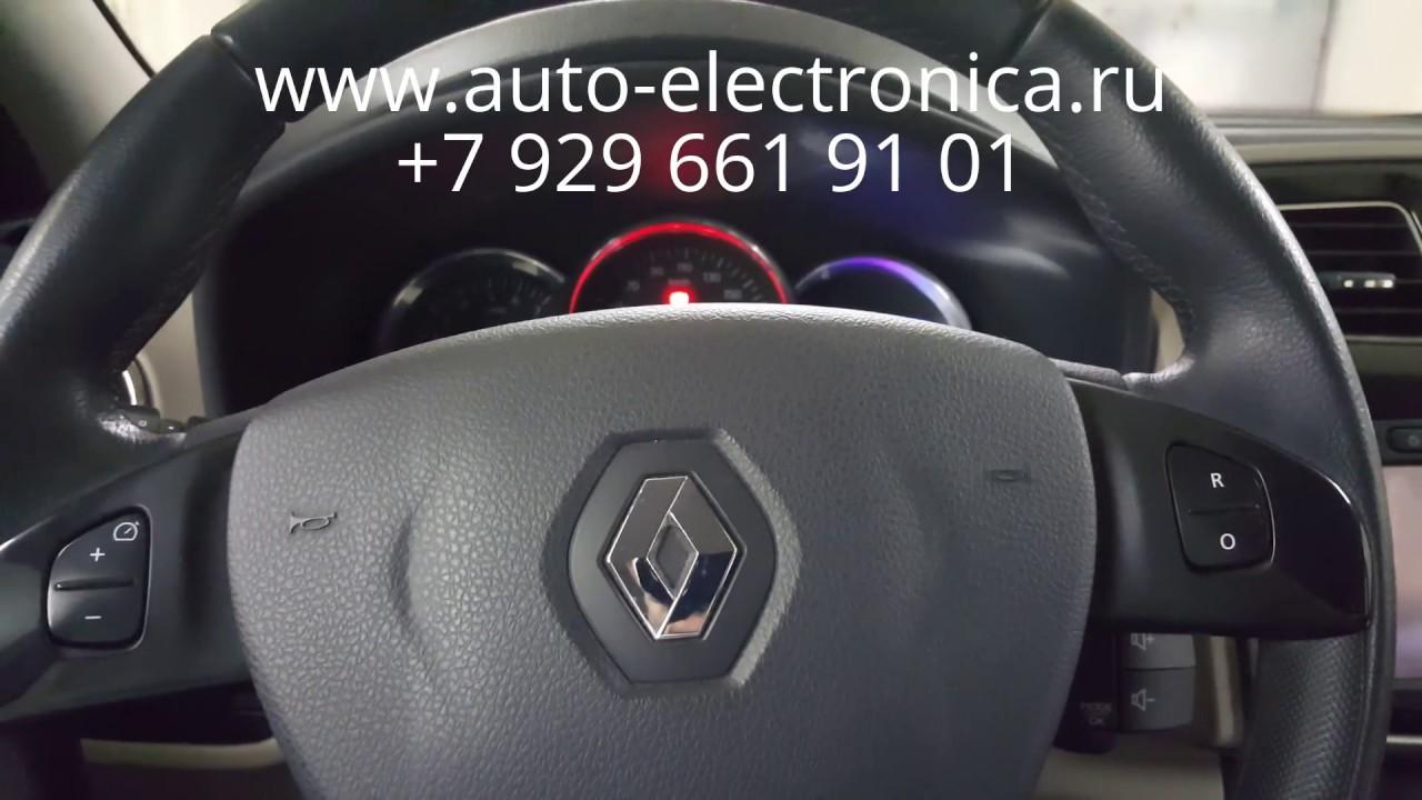Прописать чип ключ Renault Logan 2 2014 г.в.,полная потеря ключей , Раменское, Жуковский, Москва