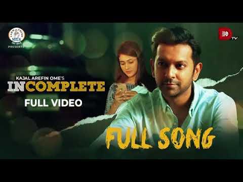 incomplete-natok-song- -tahsan-khan- -mehazabien- -tamim-mridha- -eid-song-2019