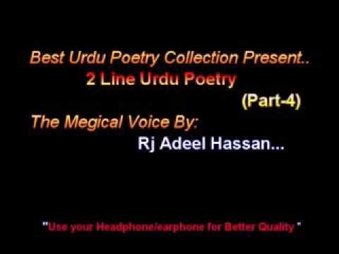 Urdu sad poetry (RJ Adeel)