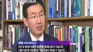 JTBC 신의 직장 농협식 복지