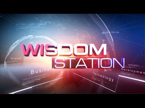WISDOM STATION : เกาหลีใต้ลดคีย์เพลงชาติ 2 ตัวโน๊ต / ฟาร์มเลี้ยงแมลงสาปที่จีน