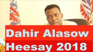 Dahir Alasow oo Fanaan is ku Badelay Sanadka 2018..