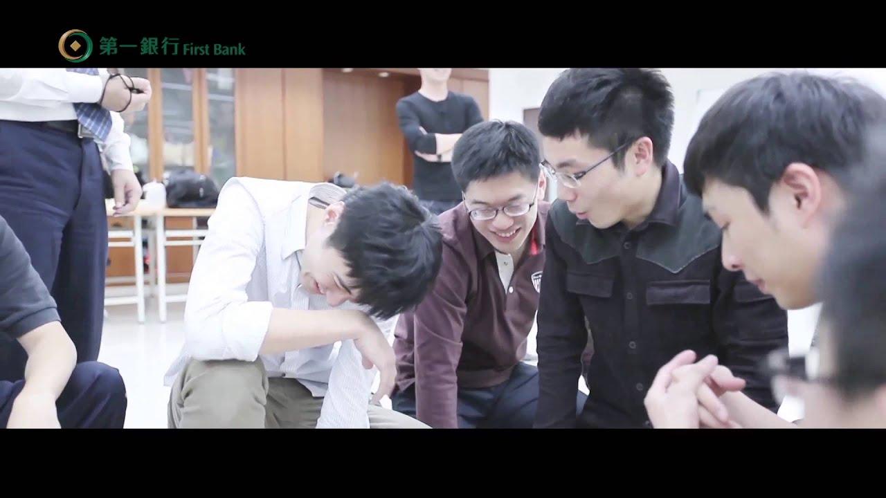First Bank 第一銀行 MA徵才 + 測錄片花 - YouTube