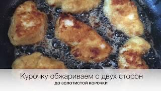 Багет с курицей, сыром и чесноком ❤️
