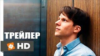 ГРОМЧЕ ЧЕМ БОМБЫ Русский Трейлер (2015)