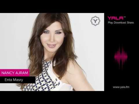 Nancy Ajram  Enta Masry Audio  نانسي عجرم  إنت مصري  أغنية