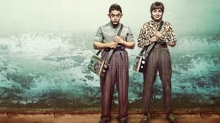 PK box office: Aamir and Anushka's latest release off to a flying start at multiplexes!-Review