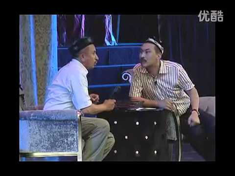 Yatak : Uyghur Etot : (Uyghur)