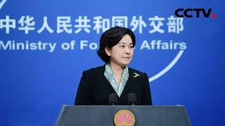 蓬佩奥称中国迫害非法越境香港人 中国外交部:敦促美方停止借香港问题干涉中国内政 |《中国新闻》CCTV中文国际 - YouTube